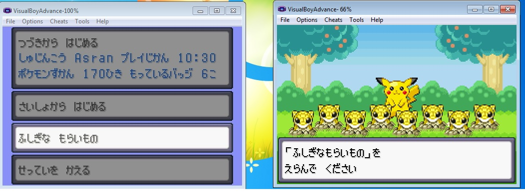 e-reader-emulation-pokemon-11.jpg