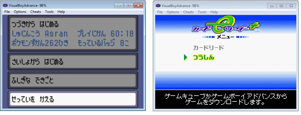 e-reader-emulation-pokemon-3.jpg