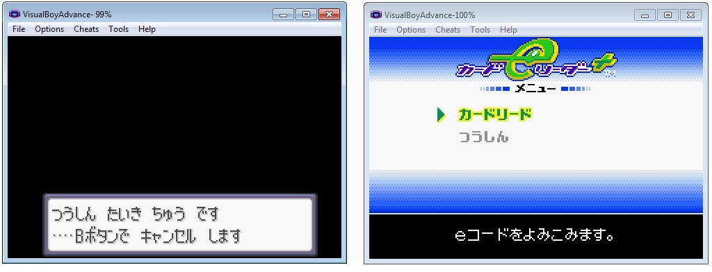 e-reader-emulation-pokemon-4.jpg