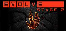 evolve-stage-2.jpg