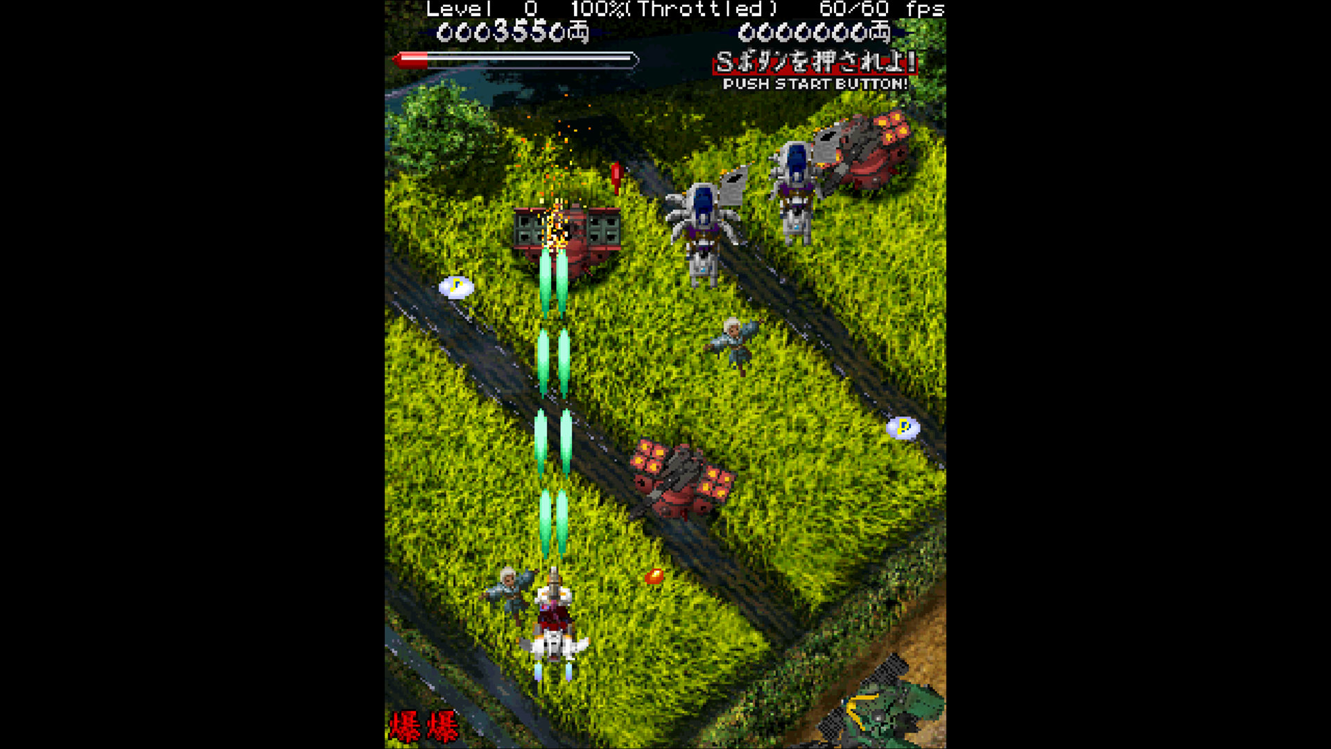 MAME 0 72 for Xbox 360 Download | Digiex