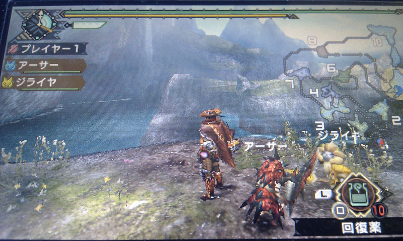 monster hunter portable 3rd zip download