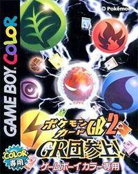 Pokemon trading card game 2 gameboy rom sofitel reef casino cairns australia