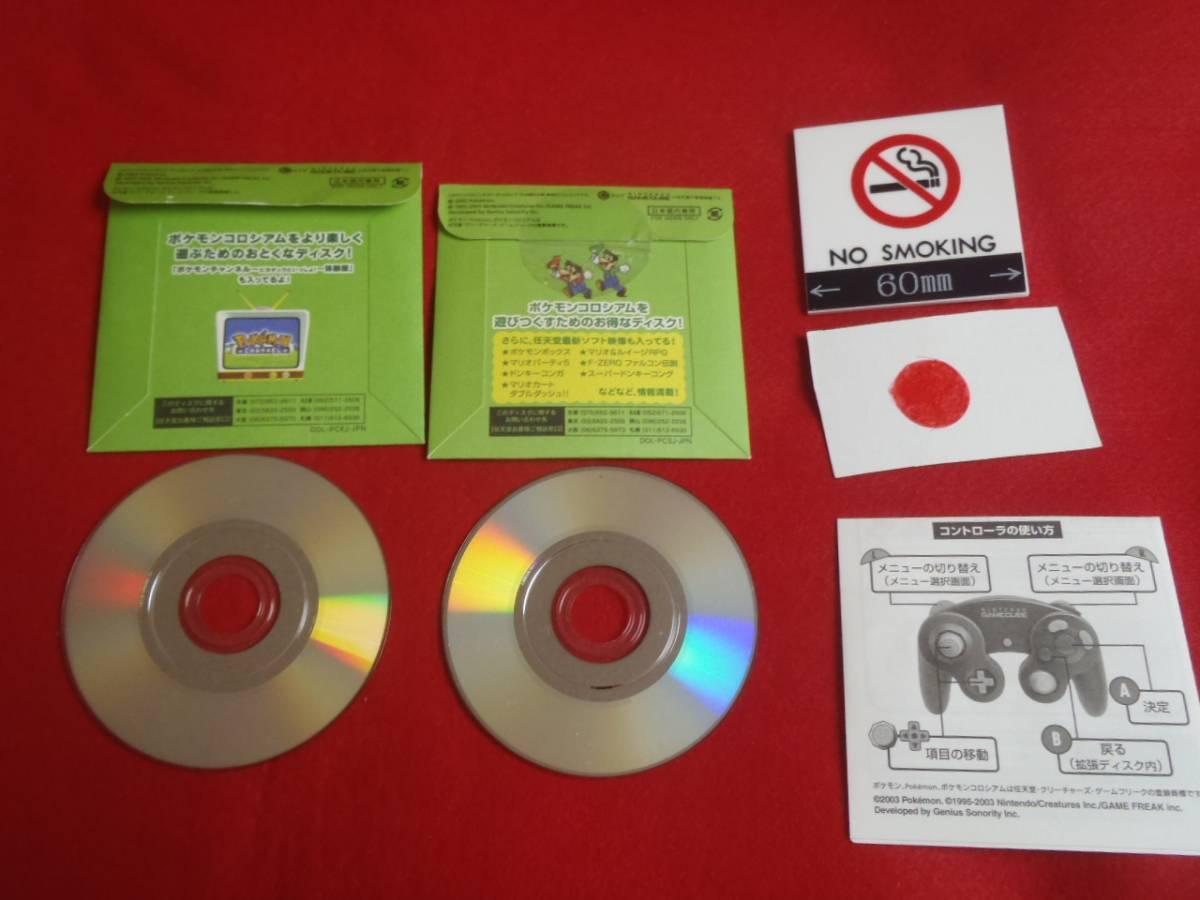 Pokemon Colosseum Japanese Bonus Disc v2 (Kakuchou Disc