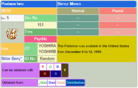 pokemon-gen-1-red-blue-yellow-legit-toysrus-mew-distribution-3.png