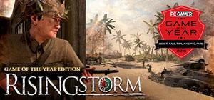 rising-storm.jpg