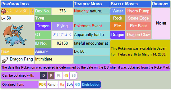 salamence-strongest-pokemon-jpn.jpg